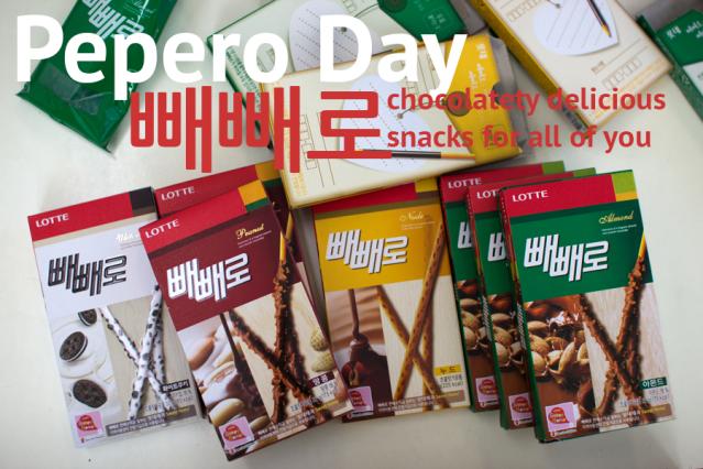 Pepero_Day_Header