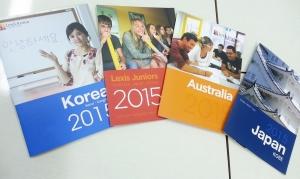 Lexis brochures