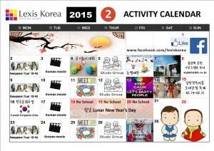 Activity Calendar_Feb