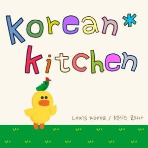 2015.05.22꼬마김밥&어묵탕만들기