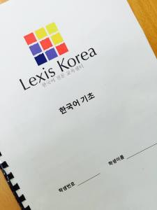 Lexis Korea Foundation Level 3