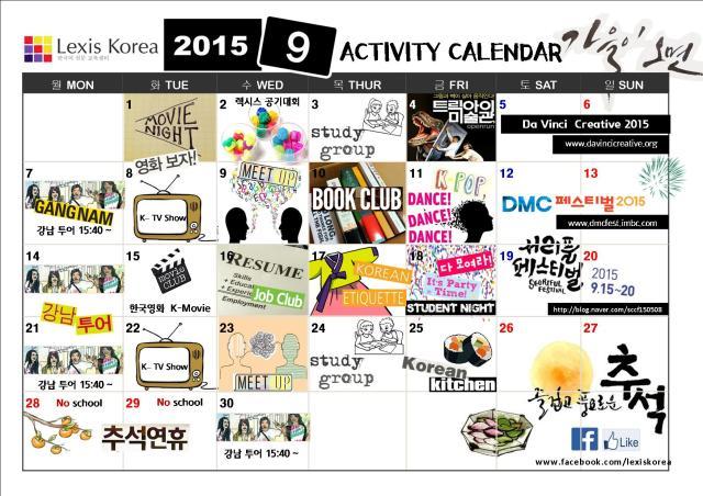 2015 09 Activity Calendar