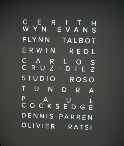 미술관 11