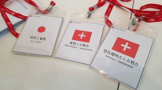 Lexis Korea -Name tags