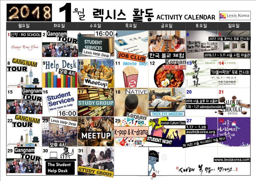 2018.01 Seoul