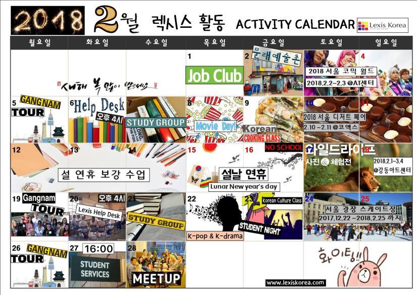 2018 02 Seoul
