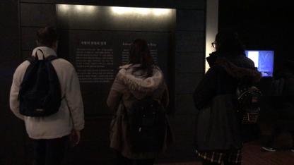 2020301.03_국립고궁박물관_010