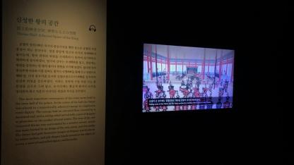 2020301.03_국립고궁박물관_011