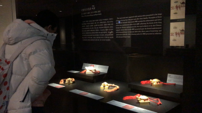 2020301.03_국립고궁박물관_017