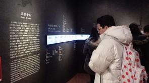 2020301.03_국립고궁박물관_03