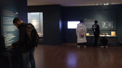 2020301.03_국립고궁박물관_042