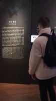 2020301.03_국립고궁박물관_05